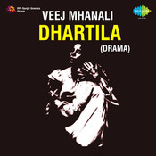 Veej Mhanali Dhartila Drama Songs