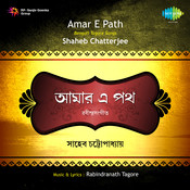 Amar E Path Songs