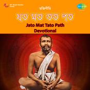 Jato Mat Tato Path (devotional Songs) Songs