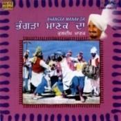 Bhangra Manak Da - Kuldip Manak Songs