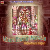 Mara Bheruji Matwala Songs