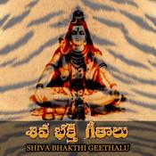 Shiva Bhakti Geethalu Songs