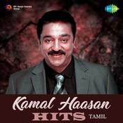 Kamal Haasan Hits - Tamil Songs Download: Kamal Haasan Hits