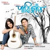 Parijat Various Artists Full Song