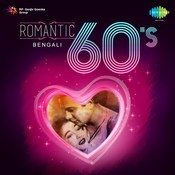 Ei Meghla Dine Ekla Mp3 Song Download Romantic 60s Bengali Ei
