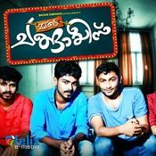 Mmade Changayees Songs