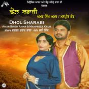 Dhol Sharabi Song