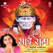 Om Sai Ram Songs
