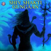 Durga Aarti Durge Durgat Bhari Mp3 Song Download Shiv Shakti Gungaan Durga Aarti Durge Durgat Bhari Marathi Song By Ketaki Bhave Joshi On Gaana Com
