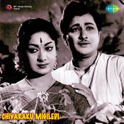 Chivaralu Migiledi Songs