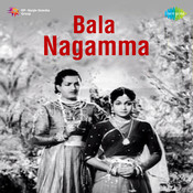 Balanagamma Songs