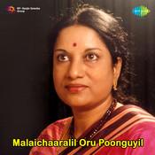 Malaichaaralil Oru Poonguil Songs