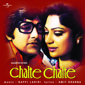 Chalte Chalte Songs