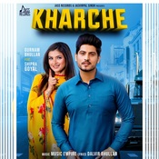 Kharche Song
