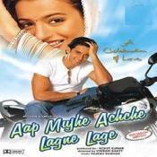Aap Mujhe Achche Lagne Lage Remix Songs