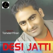 Desi Jatti Song