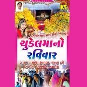 Kumbh Ghadulo Mathe Meli Chalo Song
