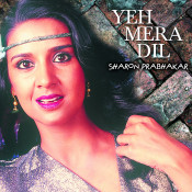 Yeh Mera Dil Songs