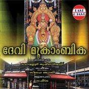 Adi Nadha Brahmamayam (F) Song