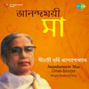 Anandamayee Maa O - Chhabi Banerjee Songs