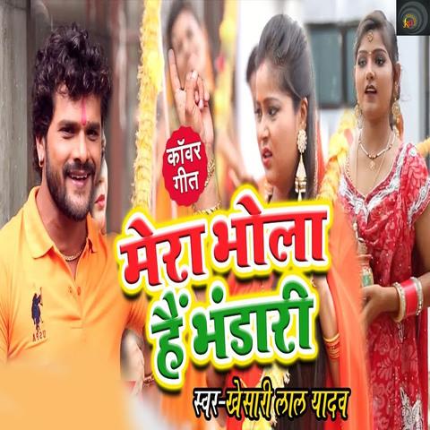 Download Mera Bhola Hai Bhandari Nandi Ki Sawari Song Mp3 Download MP3, 3GP, MP4
