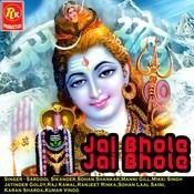Nach De Ne Shiv Bhole Song