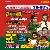 Kannada Film Songs-70-80's - Vol-1 Songs