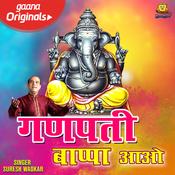Ganpati Bappa Aao Satish Dehra Full Mp3 Song