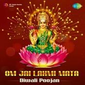 Laxmi Gayatri Song