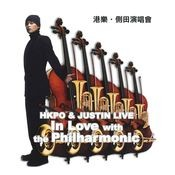 Justin In Love With HK Philharmonic Concert (Live) Songs