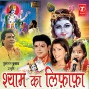 Shyam Ka Lifafa Songs
