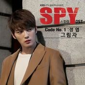 SPY Original Soundtrack (Code No. 1) Songs
