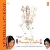 Shree Hanuman Chalisa Songs