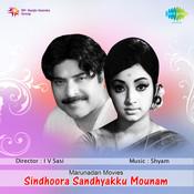 Sindhoora Sandhyakku Mounam Songs