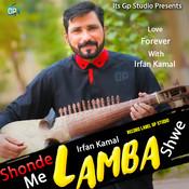 Shonde Me Lamba Shwe Song