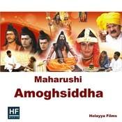 Maharushi Amoghsiddha Songs