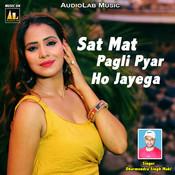 Naino Ki Baat Naina Jaane Hai Song
