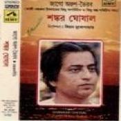 Jago Arun Bhairab Songs