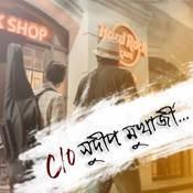 C O Sudip Mukherjee Song