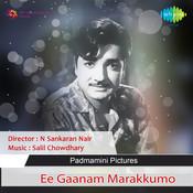 Ee Gaanam Marakkumo Songs