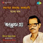 Moner Sajay Sajai Songs