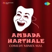 Ambada Harthale - Comedy Mimics Songs