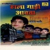 Halla Gadi Hawta - Bijli Rani Songs