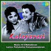 Kalayarasi Songs
