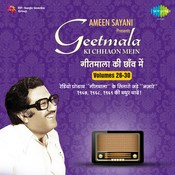 Geetmala Ki Chhaon Mein Vol. 26 - 30 Songs