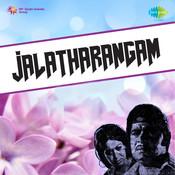 Sakhi Sakhi Chumbanam Song