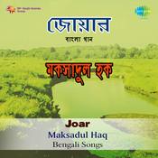 Joar Songs