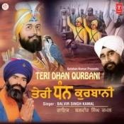 Teri Dhan Qurbani Songs