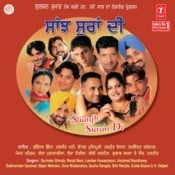 Saanjh Suran Di-New Year Programme-2005 Songs