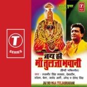 Jai Ho Maa Tuljabhawani Songs